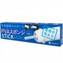※廃盤 G PROJECT HOLE QUICK DRY PVA スポンジ STICK