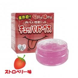 最高の性感クリームが誕生!もちろん日本製!ストロベリー、ピーチ、バニラ味の3タイプで、味も匂いもしっかりあります!性感ジェルとしての成分もしっかり入っており、息を吹きかけるとジンワリ温かくなる!