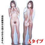 明日花キララ Air Doll Aタイプ