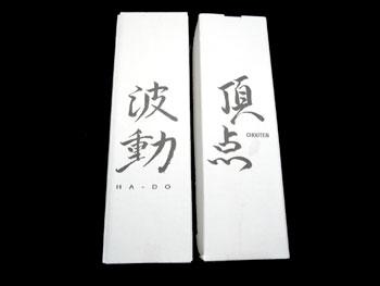 天国への階段(波動・頂点)